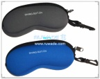 neoprene-glasses-sunglasses-case-bag-pouch-rwd007